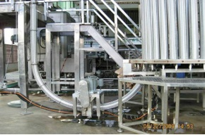 Can lid feeder